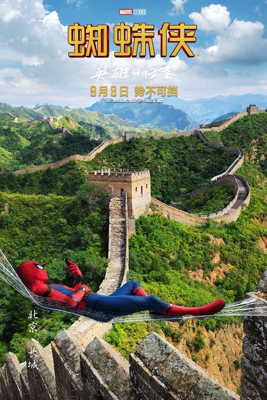 Spiderman by The Great Wall of China