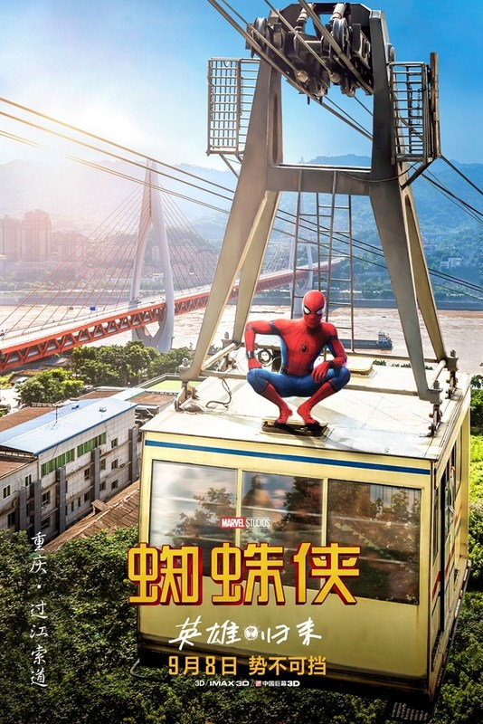Spiderman on top of a cable car in China