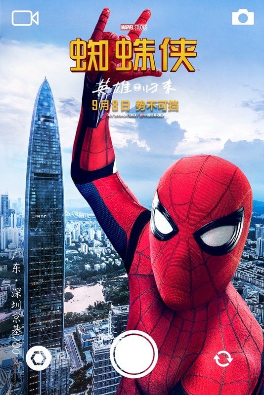 Spiderman taking a selfie in China