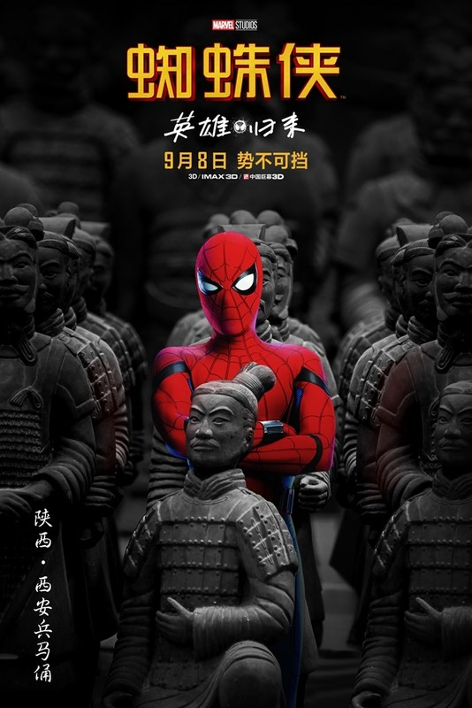 Spiderman with the terracotta warriors