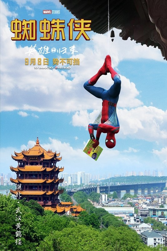 Spiderman hanging out in china