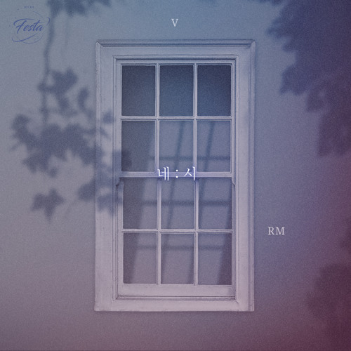 네시 4 O'CLOCK - Rap Monster & V (BTS) : kpop