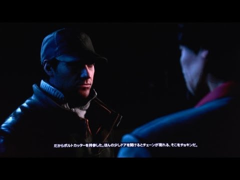 Reset Watch Dogs  Demo