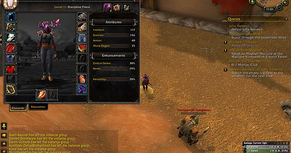 10-19 classic 19 twink priest guide | xpoff.