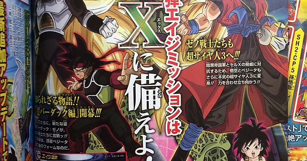 Super Dragon Ball Heroes Adds Cell X Gine Ssj3 Nappa And More Dbz